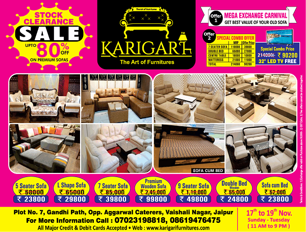 Karigari offers India