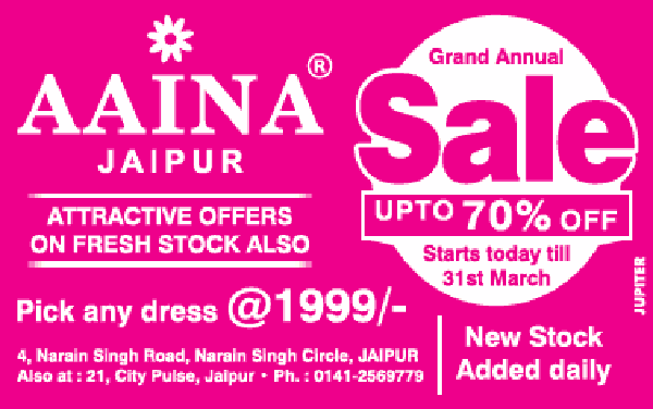 Aaina offers India