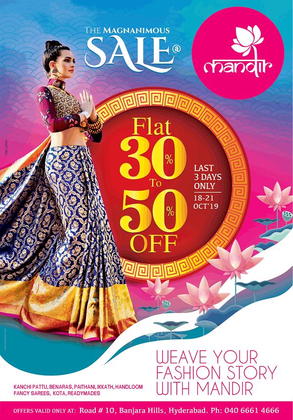 Mandir offers India