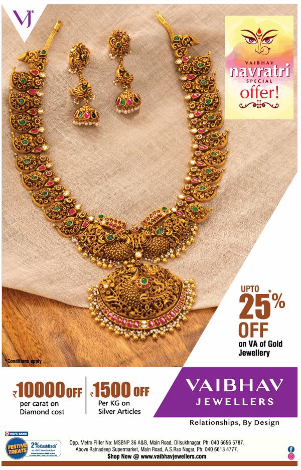 Vaibhav Jewellers offers India