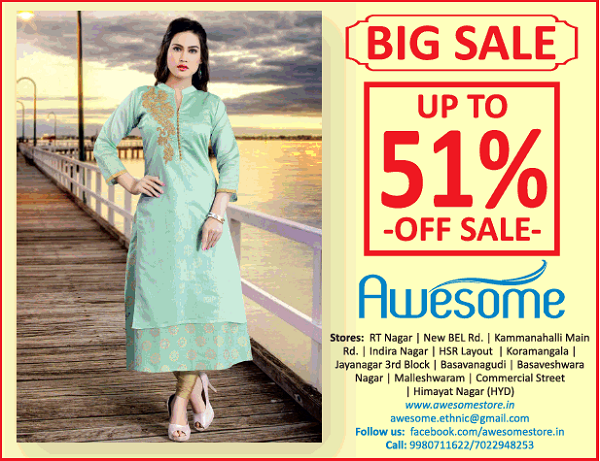 Awesome offers India