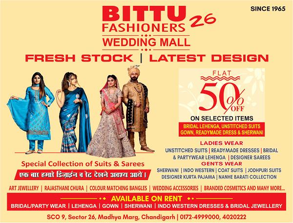 Bittu Fashioners 26 offers India
