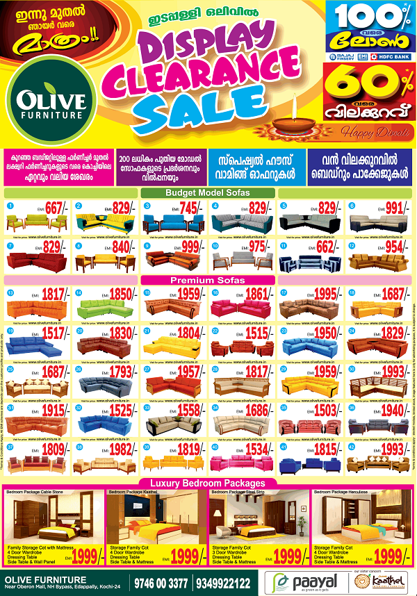 Olive Furniture Interiors offers India