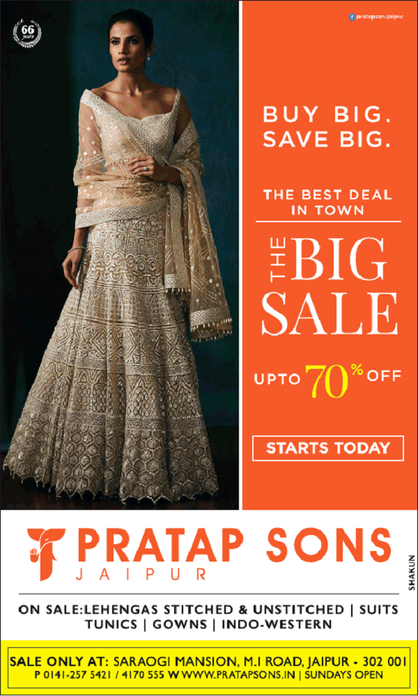 Pratap Sons offers India