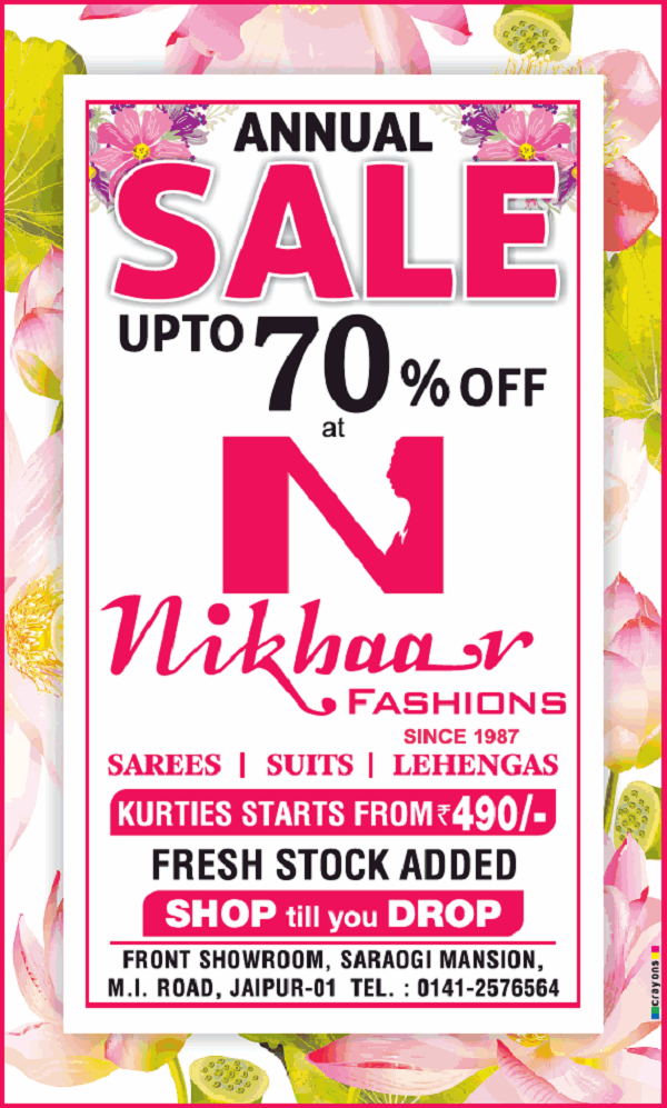 Nikhaar Fashions offers India