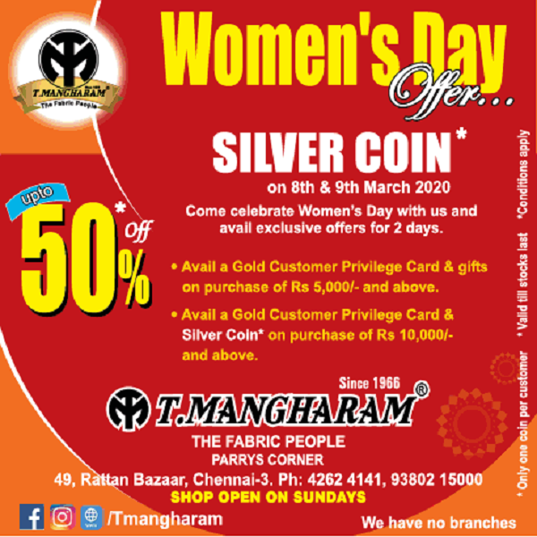 T.Mangharam offers India