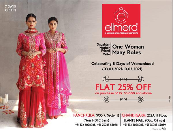 Ellmera offers India
