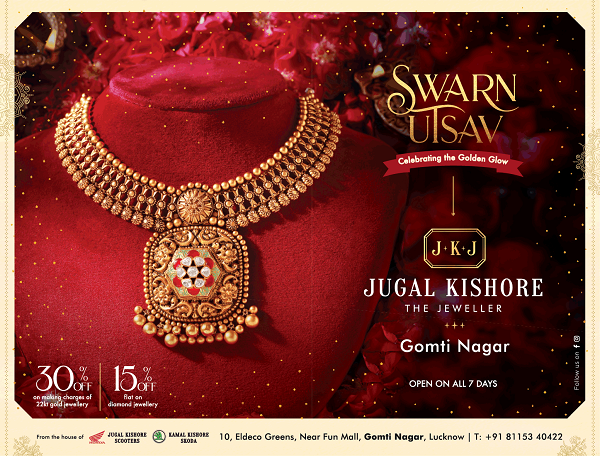 Jugal Kishore offers India