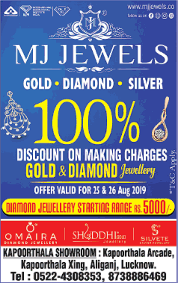 MJ Jewels offers India