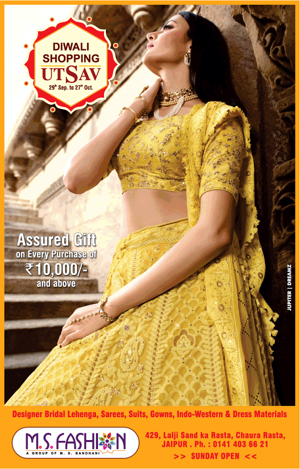 MS Fashion offers India