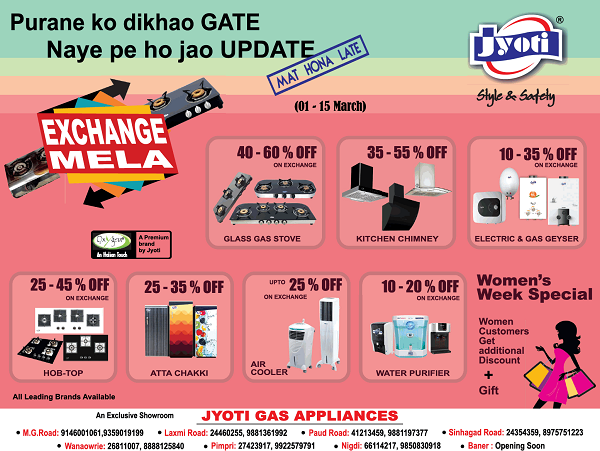 Jyoti Gas Appliances offers India