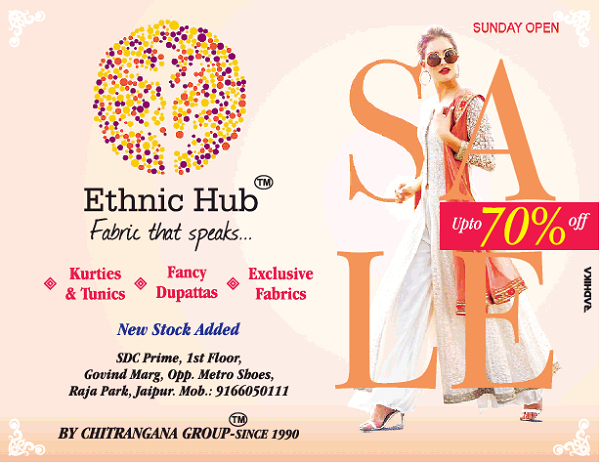 Ethnic Hub offers India