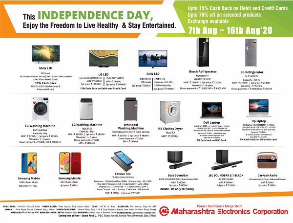 Maharashtra Electronics Corporation offers India