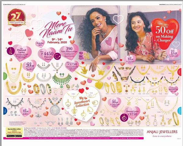 Anjali Jewellers offers India