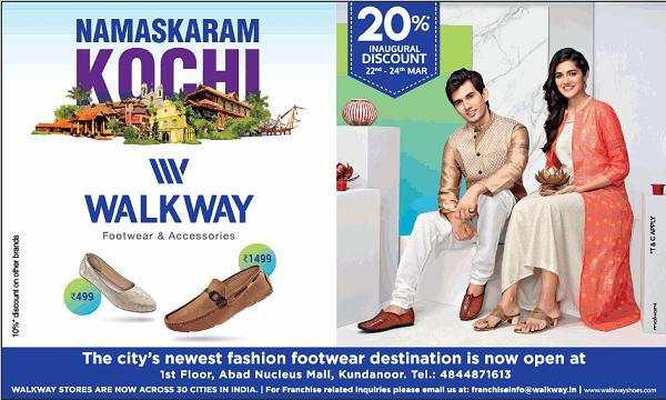 Walkway offers India
