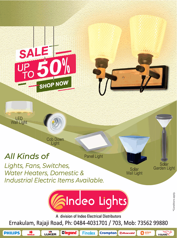 Indeo Lights offers India