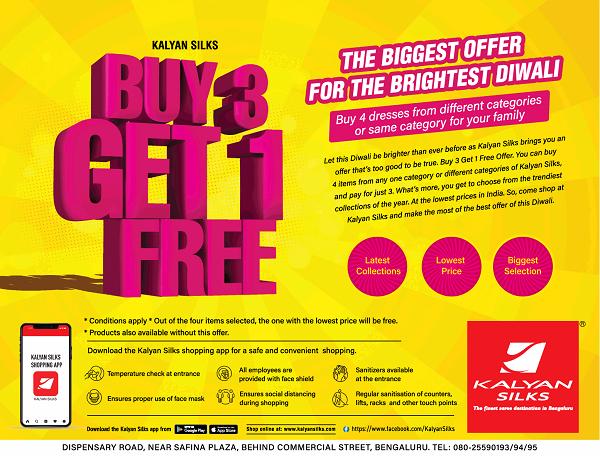Kalyan Silks offers India