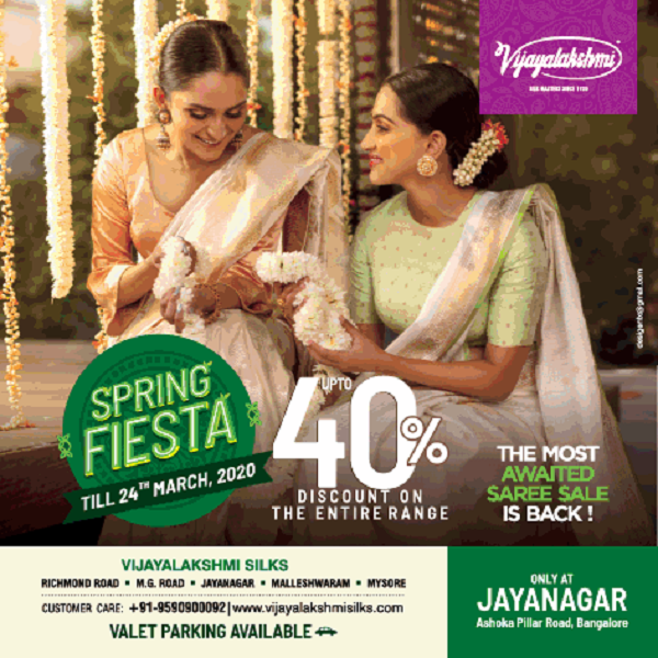 Vijayalakshmi offers India