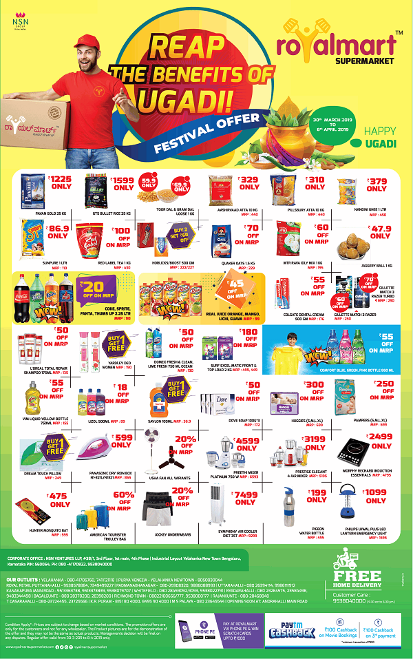 Royalmart offers India