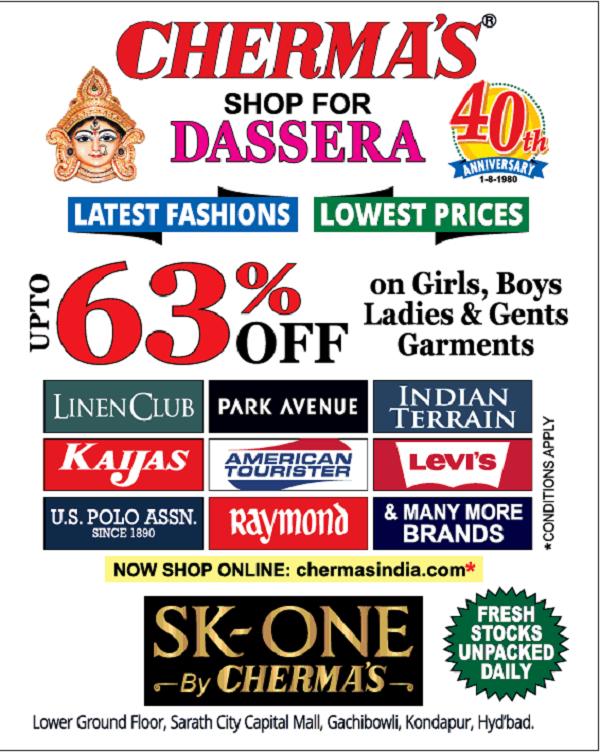 Chermas offers India