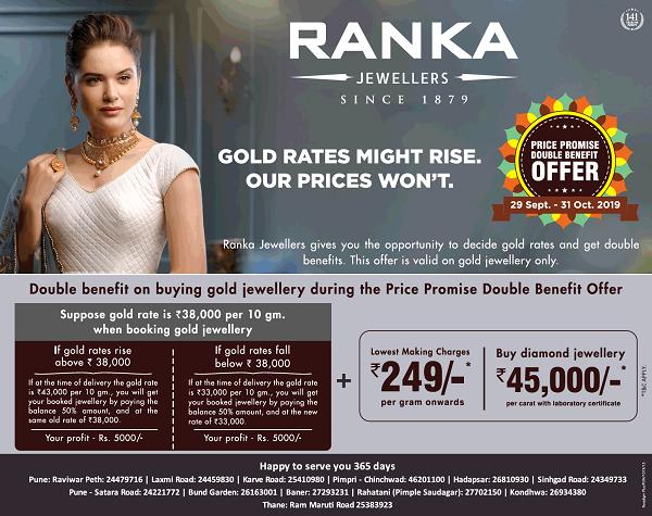 Ranka Jewellers offers India