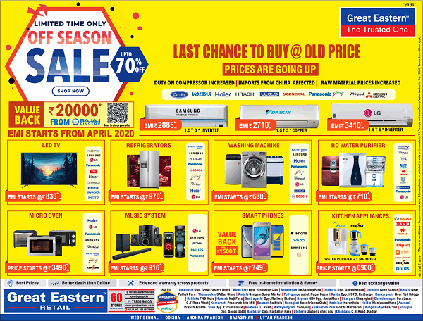 Great Eastern offers India