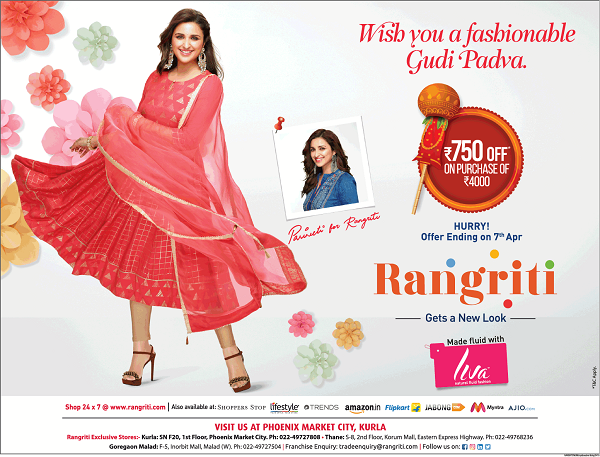 Rangriti offers India