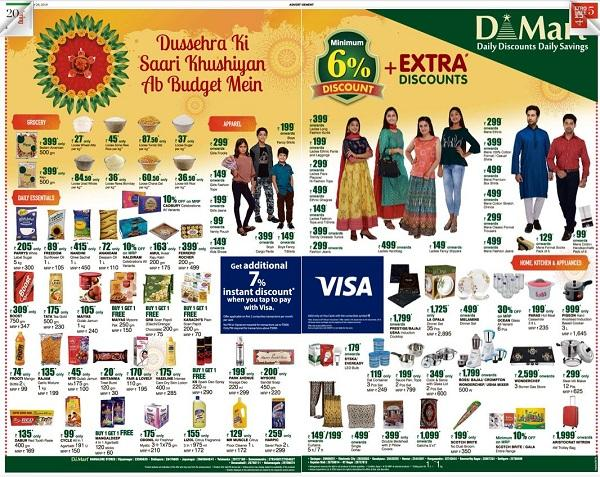 D Mart offers India