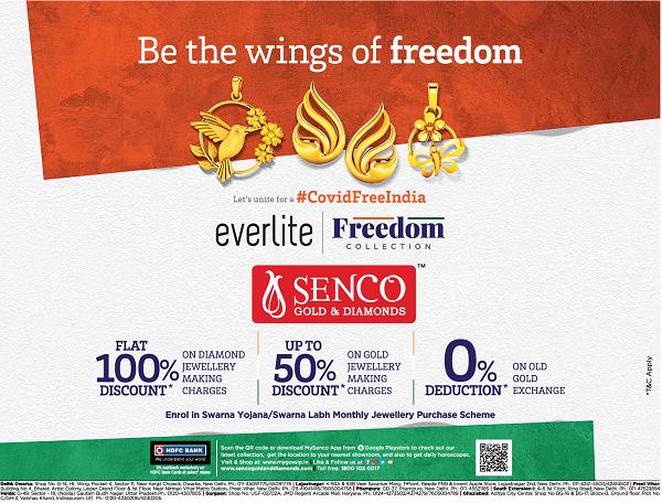 Senco Gold and Diamonds offers India
