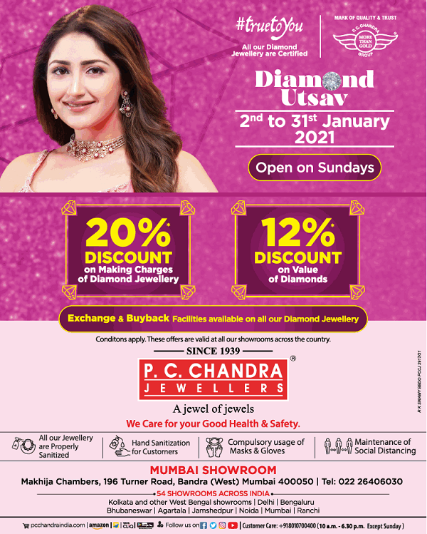 P.C. Chandra Jewellers offers India