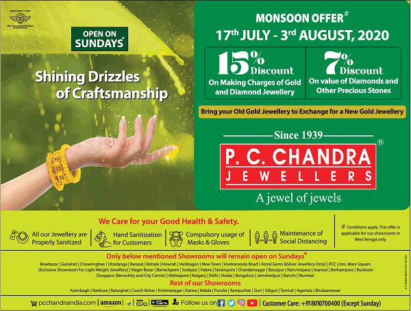 P.C. Chandra Jewellers offers India