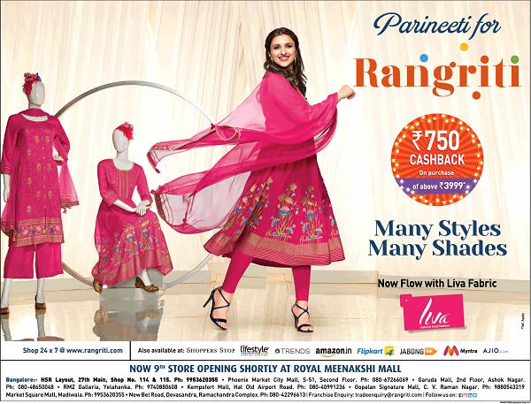 Rangriti offers India