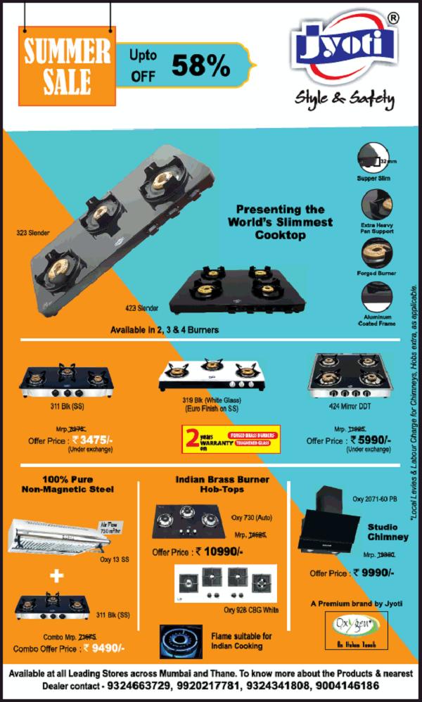 Jyoti Gas Appliances offers India
