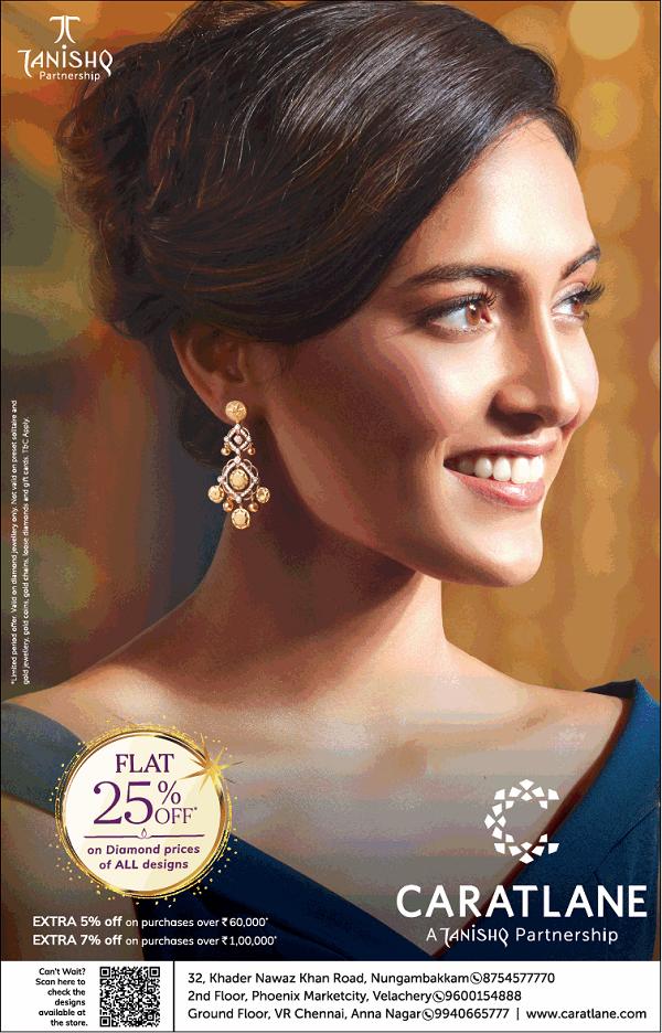 CaratLane offers India