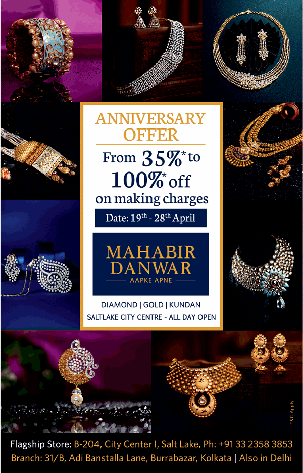 Mahabir Danwar offers India