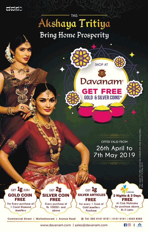 Davanam offers India