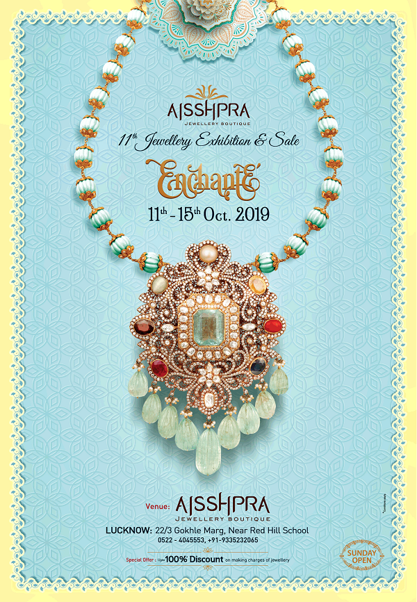 Aisshpra offers India