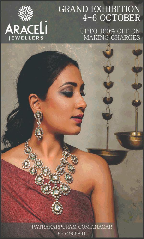 Araceli offers India