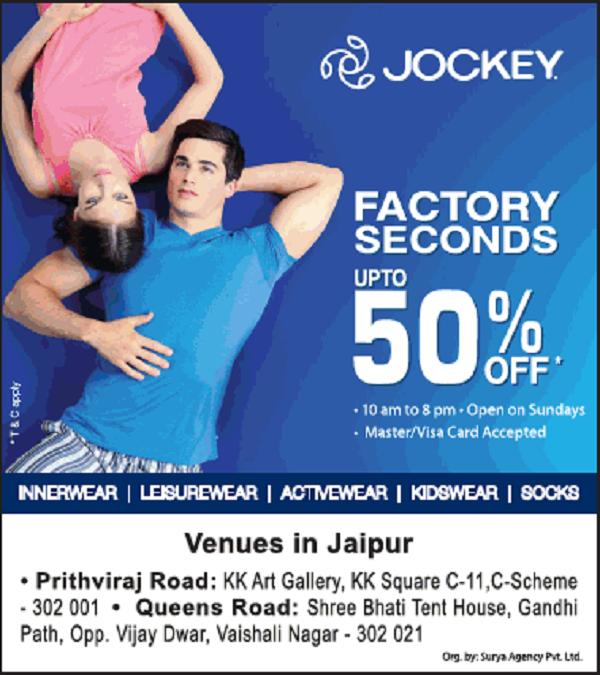 Jockey India offers India