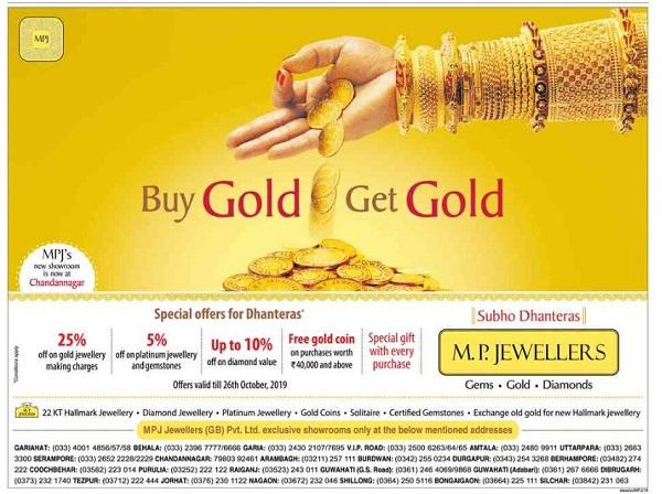 M P Jewellers offers India