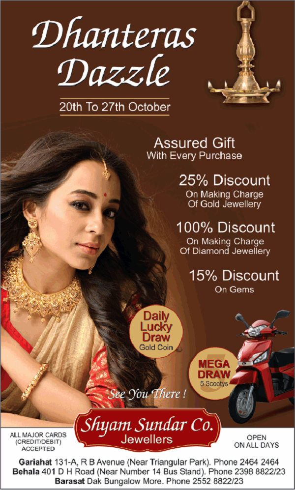 Shyam Sunder co Jewellers offers India
