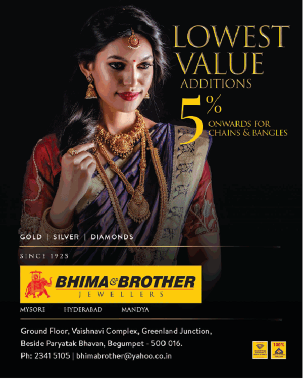 Bhima and Brother Jewellers offers India