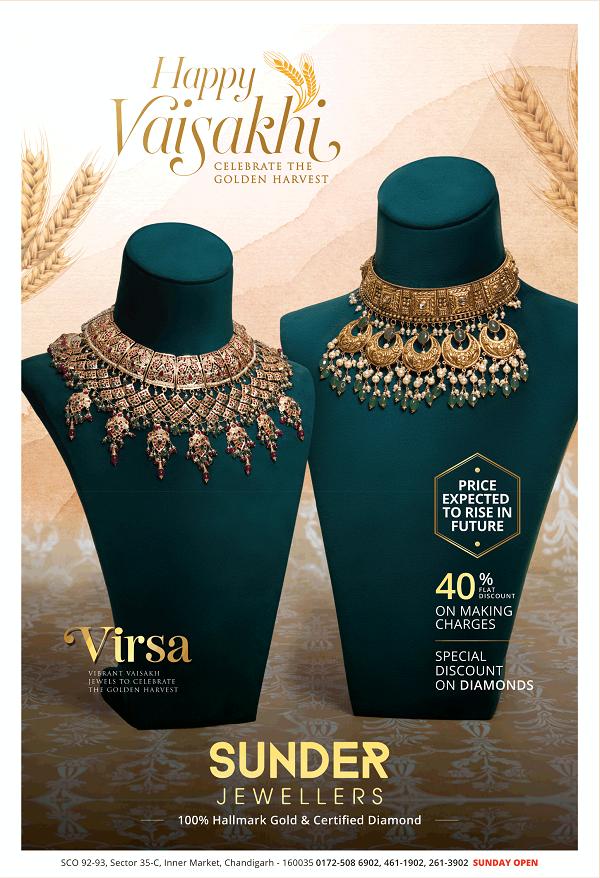 Sunder Jewellers offers India