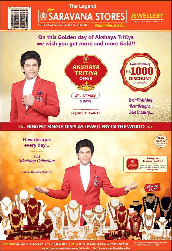 Saravana Stores offers India