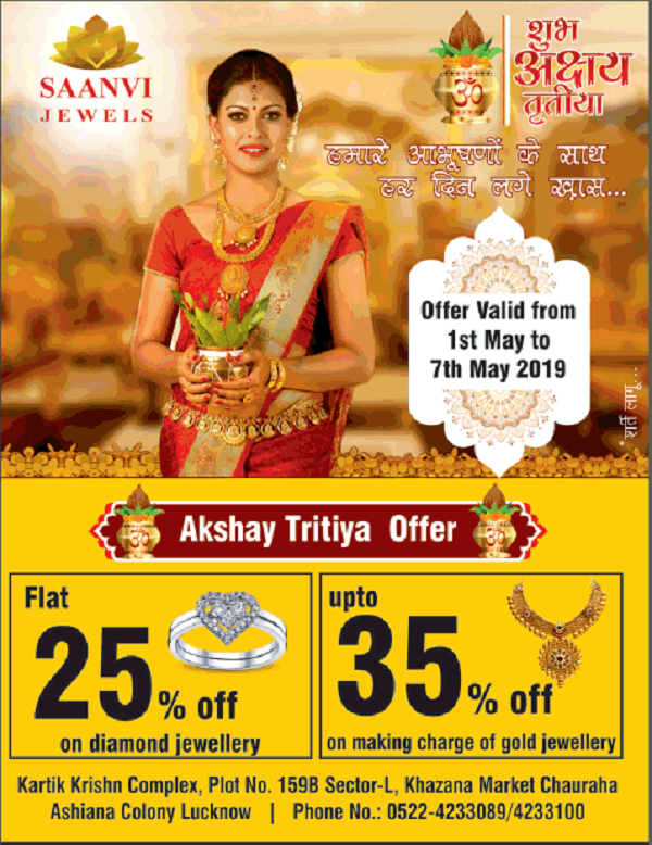 Saanvi Jewels offers India
