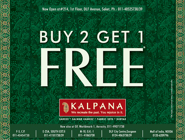 Kalpana offers India