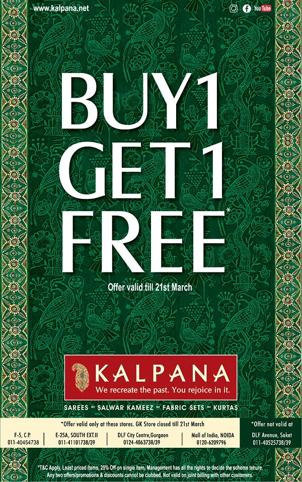 Kalpana offers India