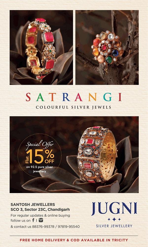 Santosh Jewellers offers India