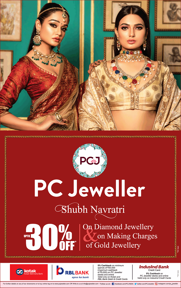 PC Jewellers offers India