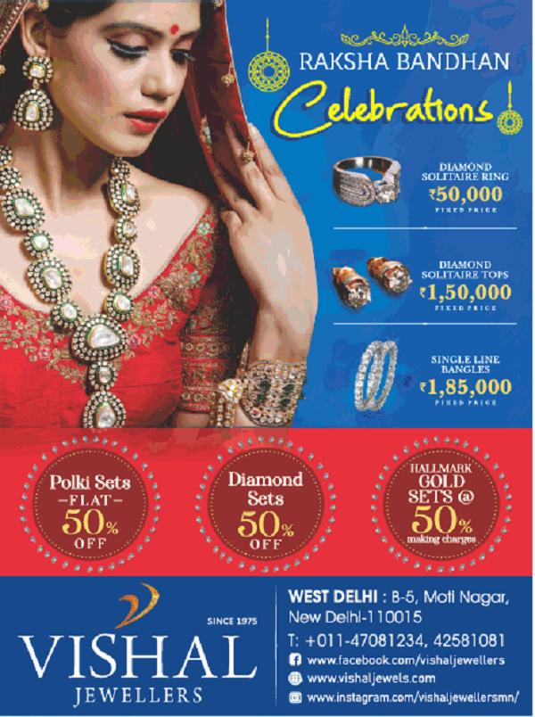 Vishal Jewellers offers India